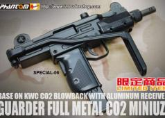 Guarder Full Metal CO2 Blowback Mini-UZI