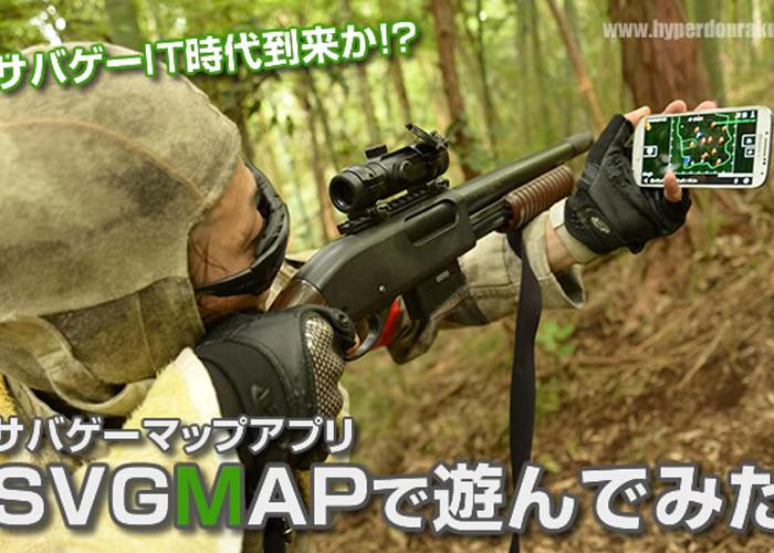 Hyperdouraku SVGMAP App