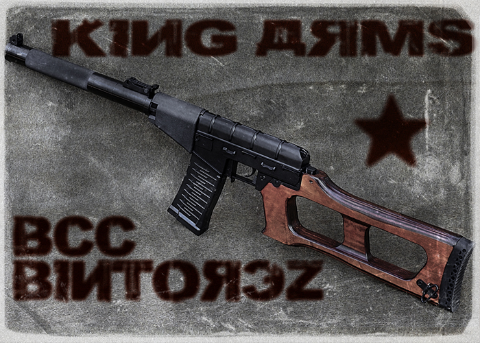 The King Arms VSS Vintorez AEG Review