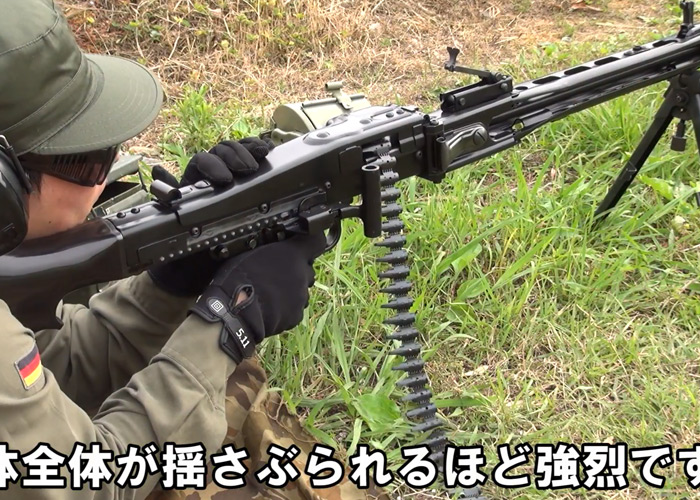 shoei resumes mg42 airsoft sales