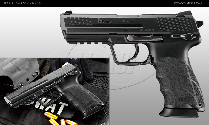 Full Details On Marui's New Products at The Tokyo Hobby ...