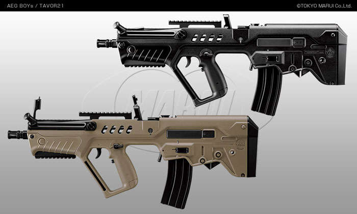 Tokyo Marui Should Produce A New Generation Of Bullpup ...
