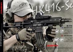 VFC HK416C 04