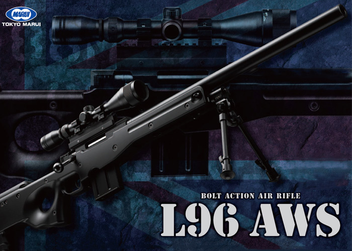 Tokyo Marui L96 AWS Sniper Rifle | Popular Airsoft: Welcome