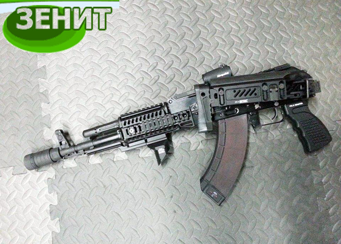 Zenitco Warning On Fake Products Popular Airsoft Welcome To The Airsoft World