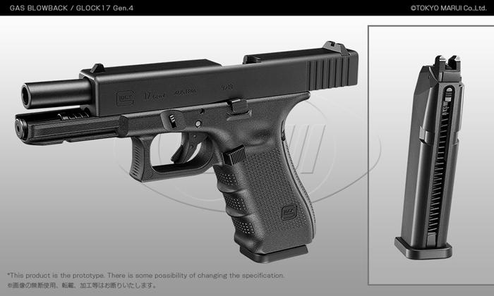 Tokyo Marui G17 Gen4 GBB Pistol 02