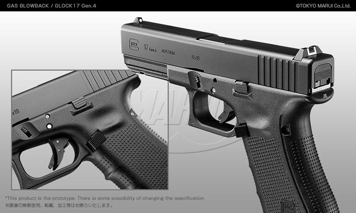 Tokyo Marui G17 Gen4 GBB Pistol 03